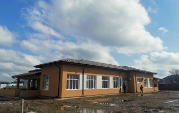 Grădiniță pentru copii, Bistrețu Nou, Dolj